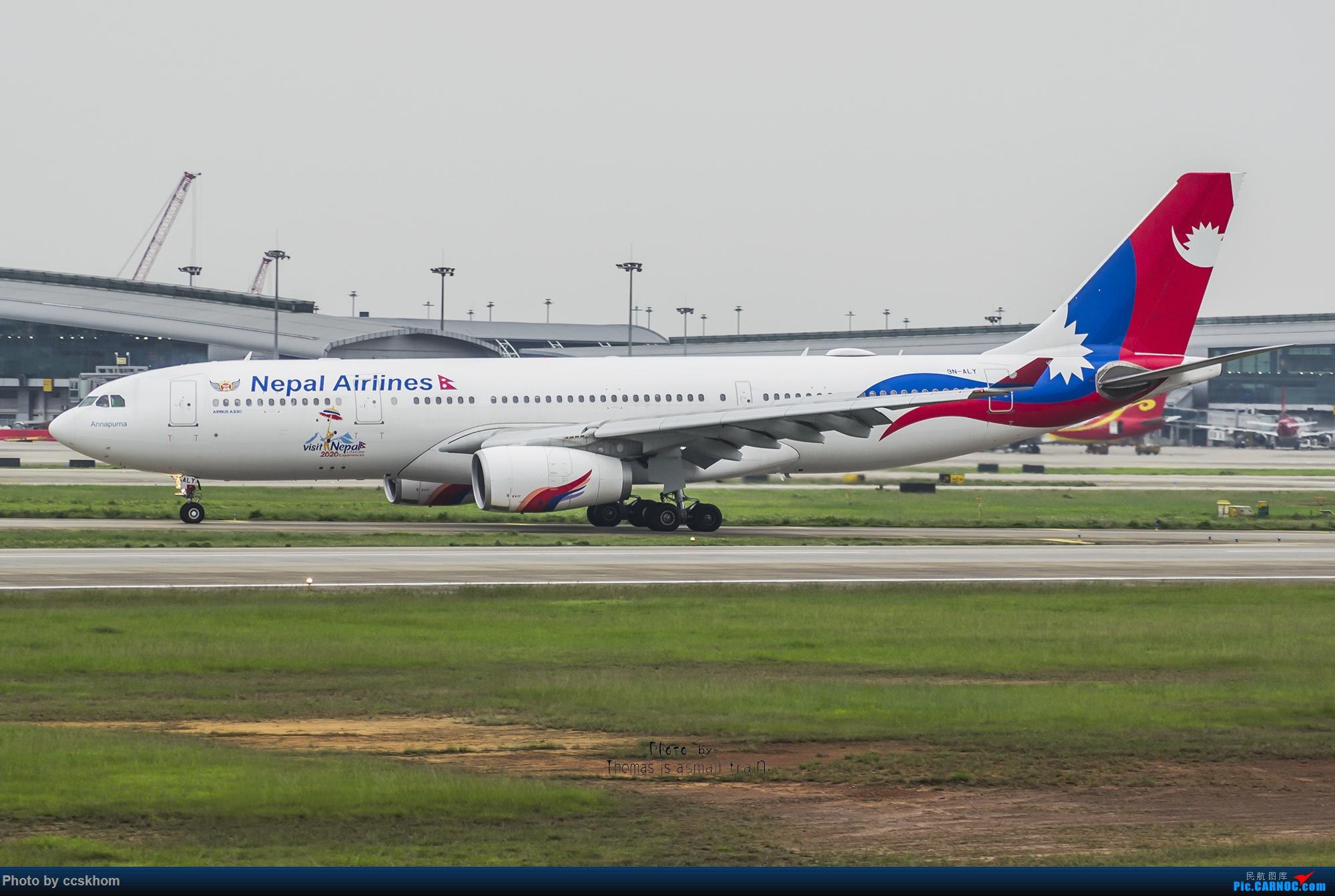 Re:[原创]【合肥飞友会.广州打机队】疫情期间的偶遇 AIRBUS A330-200  中国广州白云国际机场
