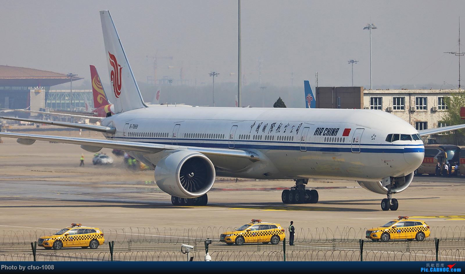 Re:[原创]迎接援鄂战士乘坐的77W载誉凯旋 BOEING 777-300ER B-7869 中国北京首都国际机场