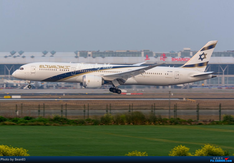 金耶路撒冷 BOEING 787-9 4X-EDM 中国上海浦东国际机场