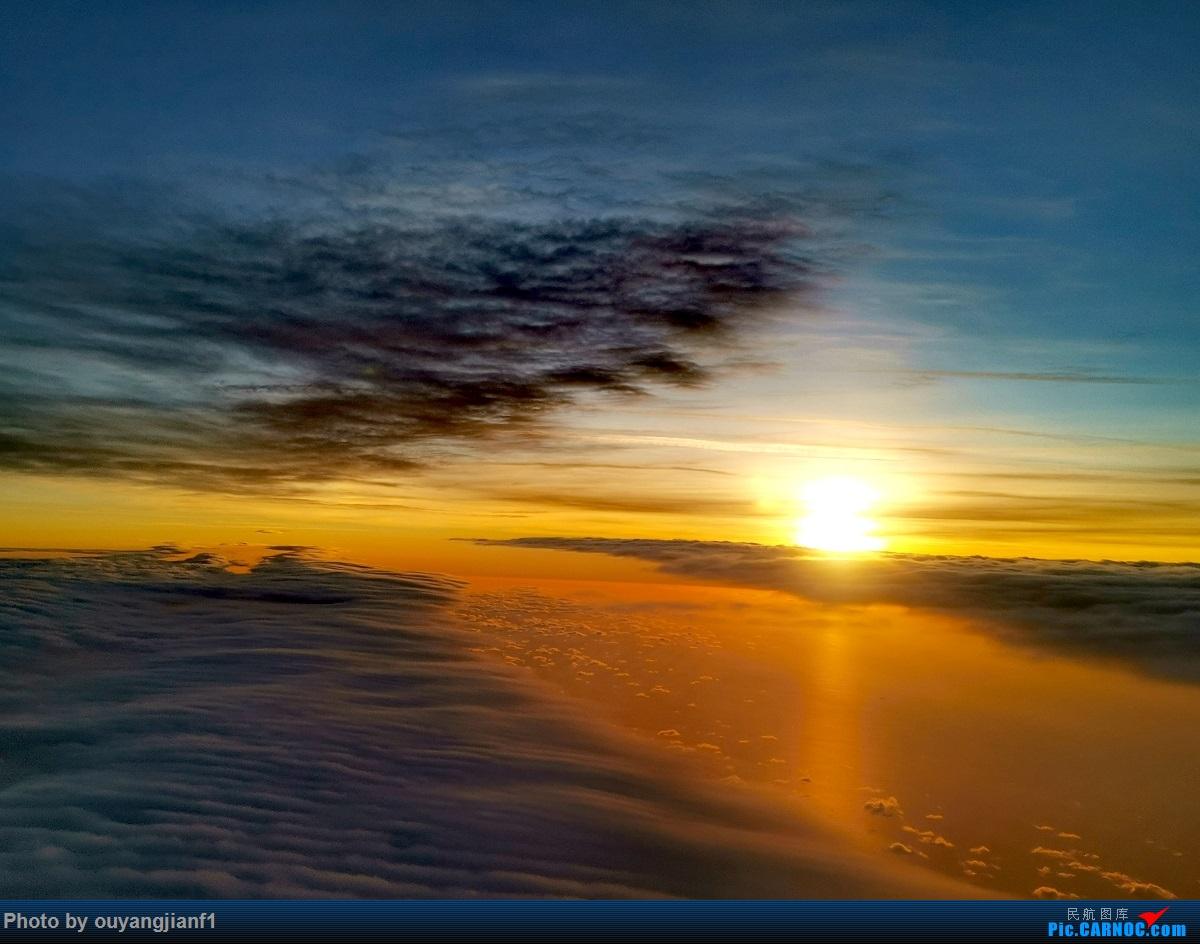 Re:[原创]2020年第一飞,赶在疫情全球蔓延前出去转一圈,看看冰封之下的贝加尔湖,会会老朋友法兰克福,跨过夕阳下的英吉利,感受爱尔兰的擎天柱,在PEK见证疫情之下的停机场 AIRBUS A320-200 D-AIPZ 英吉利海峡上空