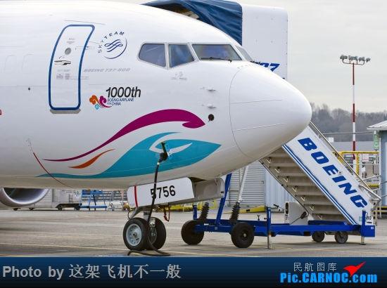 Re:杂图一组 BOEING 737-800 B-5756 中国上海浦东国际机场