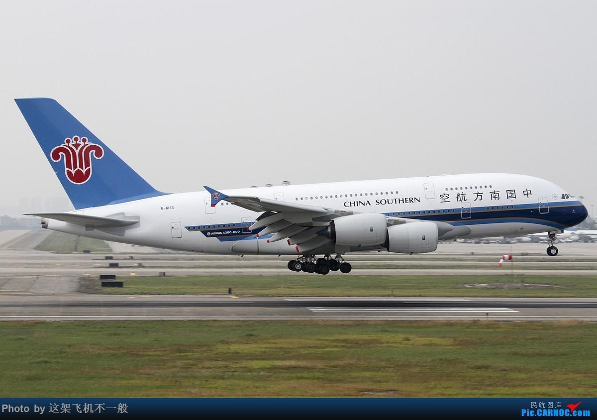 Re:杂图一组 AIRBUS A380 B-6136