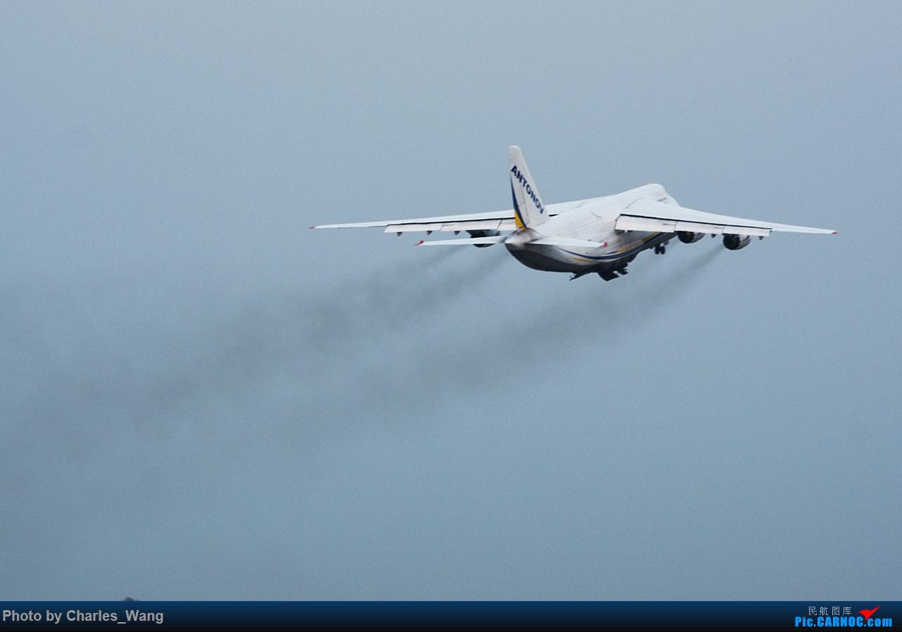 Re:[原创]乌克兰安东诺夫安124运输机在新郑机场12L跑道起飞 BOEING 767-3 UR-82009 中国郑州新郑国际机场