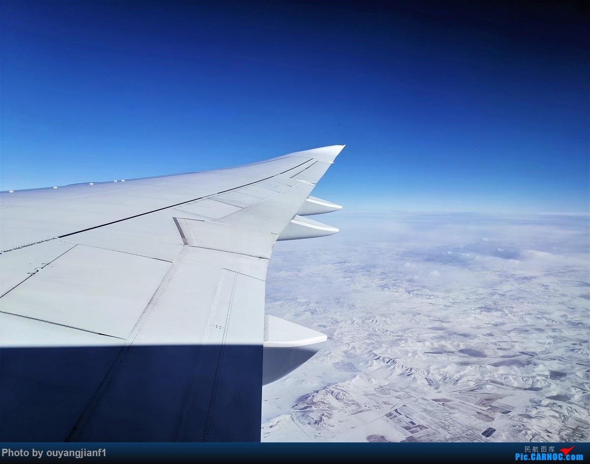 Re:[原创]2020年第一飞,赶在疫情全球蔓延前出去转一圈,看看冰封之下的贝加尔湖,会会老朋友法兰克福,跨过夕阳下的英吉利,感受爱尔兰的擎天柱,在PEK见证疫情之下的停机场 BOEING 747-8I D-ABYL 蒙古上空