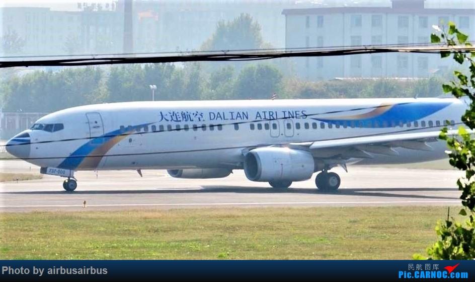 Re:杂图一堆 BOEING 737-800 B-5196 中国大连国际机场