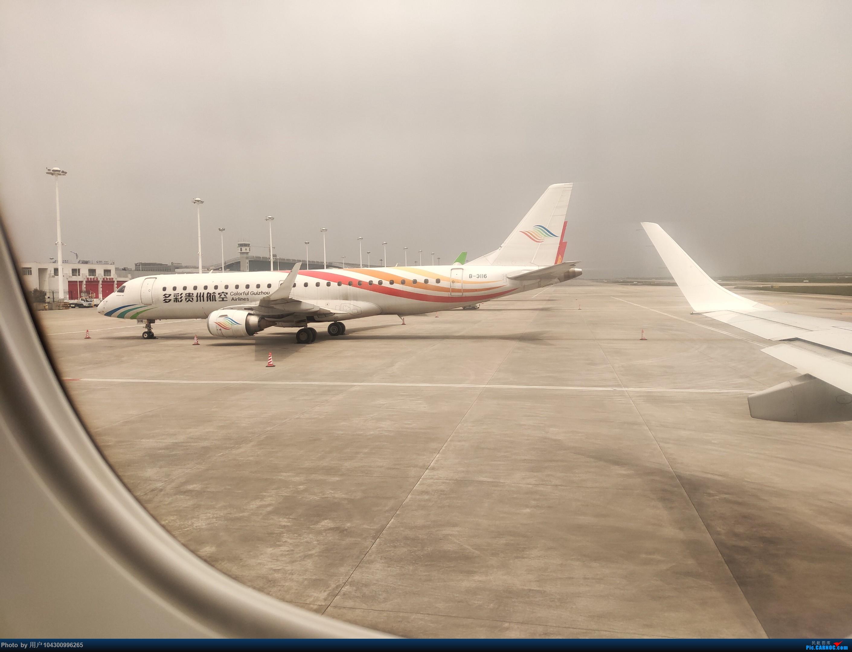 Re:[原创]DM游记之GY贵阳-成都往返(参观空港花田) EMBRAER E-190 B-3116 中国贵阳龙洞堡国际机场