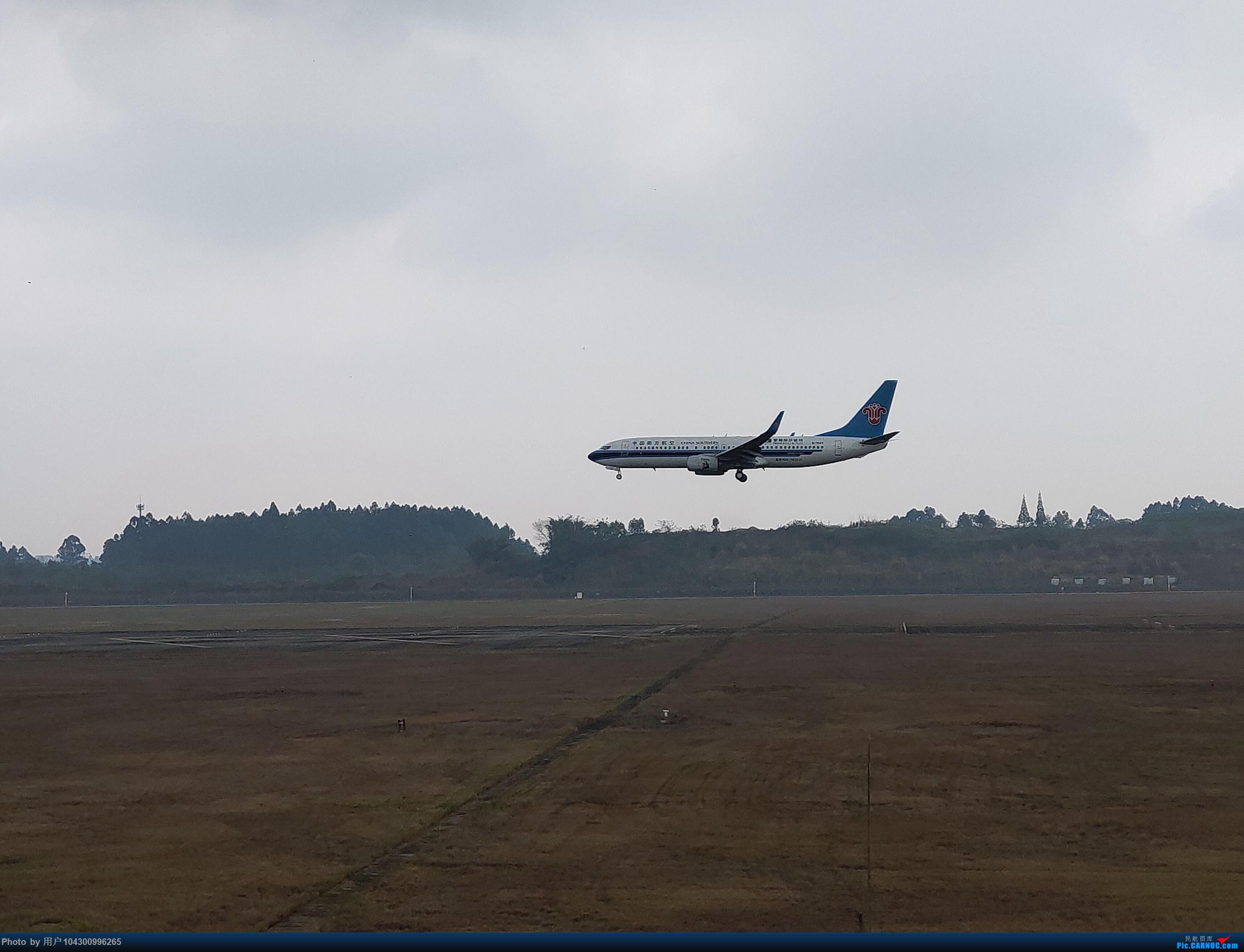 Re:[原创]DM游记之GY贵阳-成都往返(参观空港花田)    中国成都双流国际机场