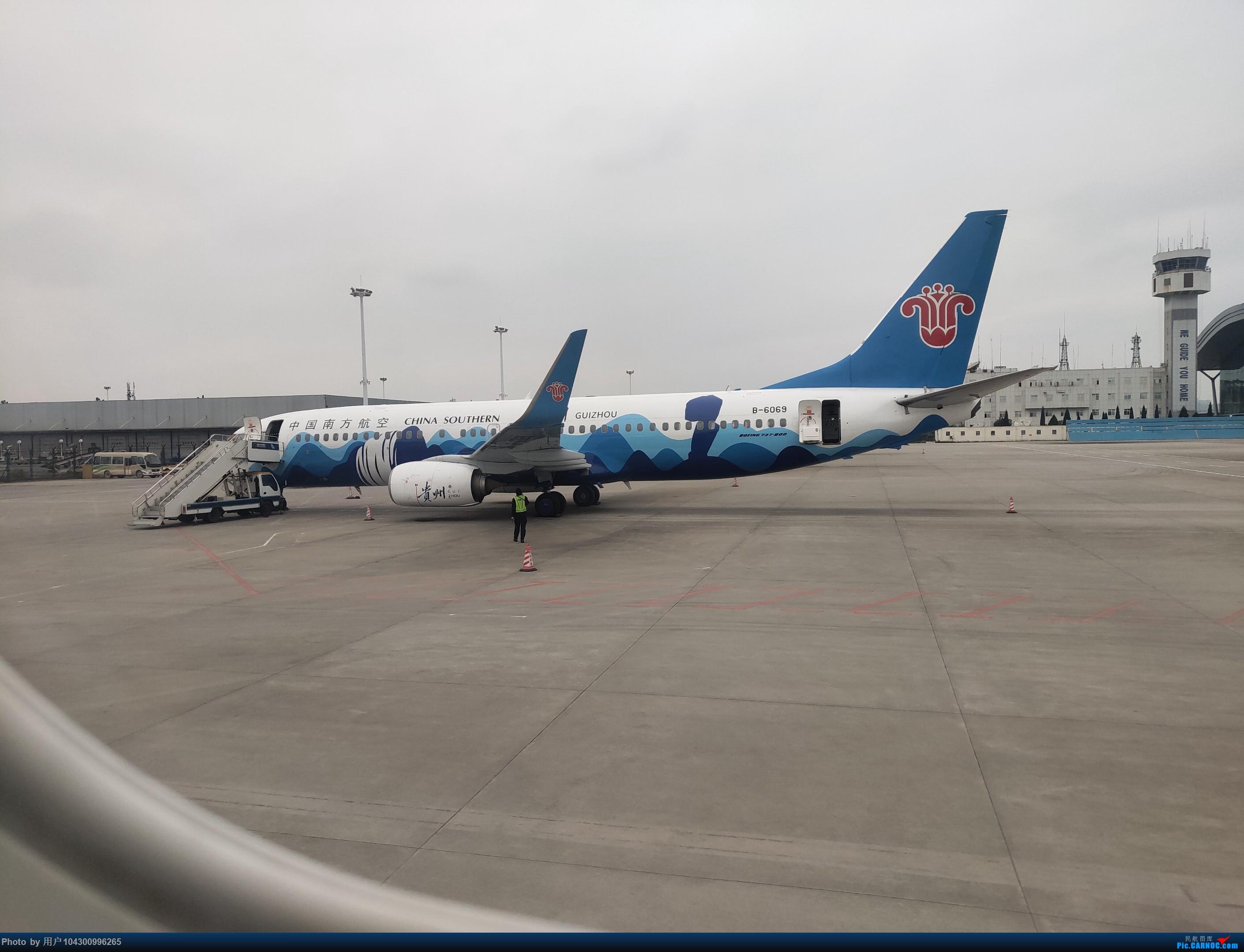 Re:[原创]DM游记之GY贵阳-成都往返(参观空港花田) BOEING 737-800 B-6069 中国贵阳龙洞堡国际机场