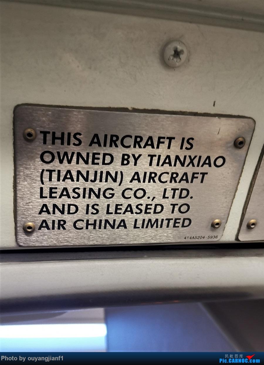 Re:[原创]2020年第一飞,赶在疫情全球蔓延前出去转一圈,看看冰封之下的贝加尔湖,会会老朋友法兰克福,跨过夕阳下的英吉利,感受爱尔兰的擎天柱,在PEK见证疫情之下的停机场 BOEING 737-800 B-6106 中国长沙黄花国际机场
