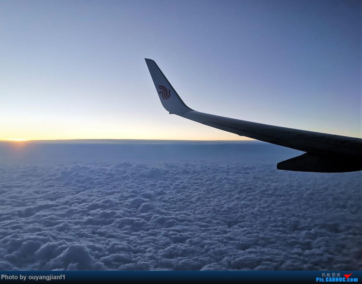 Re:[原创]2020年第一飞,赶在疫情全球蔓延前出去转一圈,看看冰封之下的贝加尔湖,会会老朋友法兰克福,跨过夕阳下的英吉利,感受爱尔兰的擎天柱,在PEK见证疫情之下的停机场 BOEING 737-800 B-6106 空中