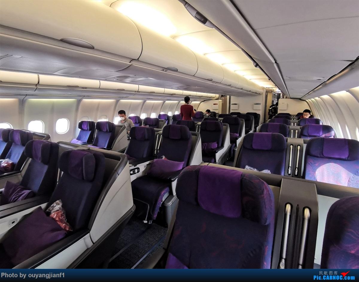 Re:[原创]2020年第一飞,赶在疫情全球蔓延前出去转一圈,看看冰封之下的贝加尔湖,会会老朋友法兰克福,跨过夕阳下的英吉利,感受爱尔兰的擎天柱,在PEK见证疫情之下的停机场 AIRBUS A330-300 B-6530 中国北京首都国际机场