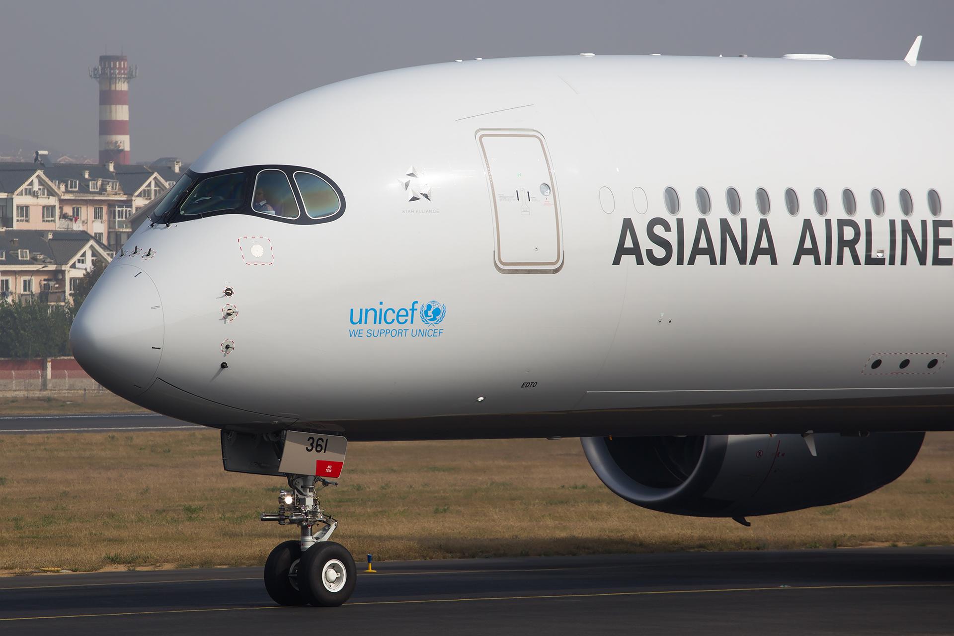 Re:[原创].....【DLC】.... AIRBUS A350-900 HL8361 中国大连国际机场