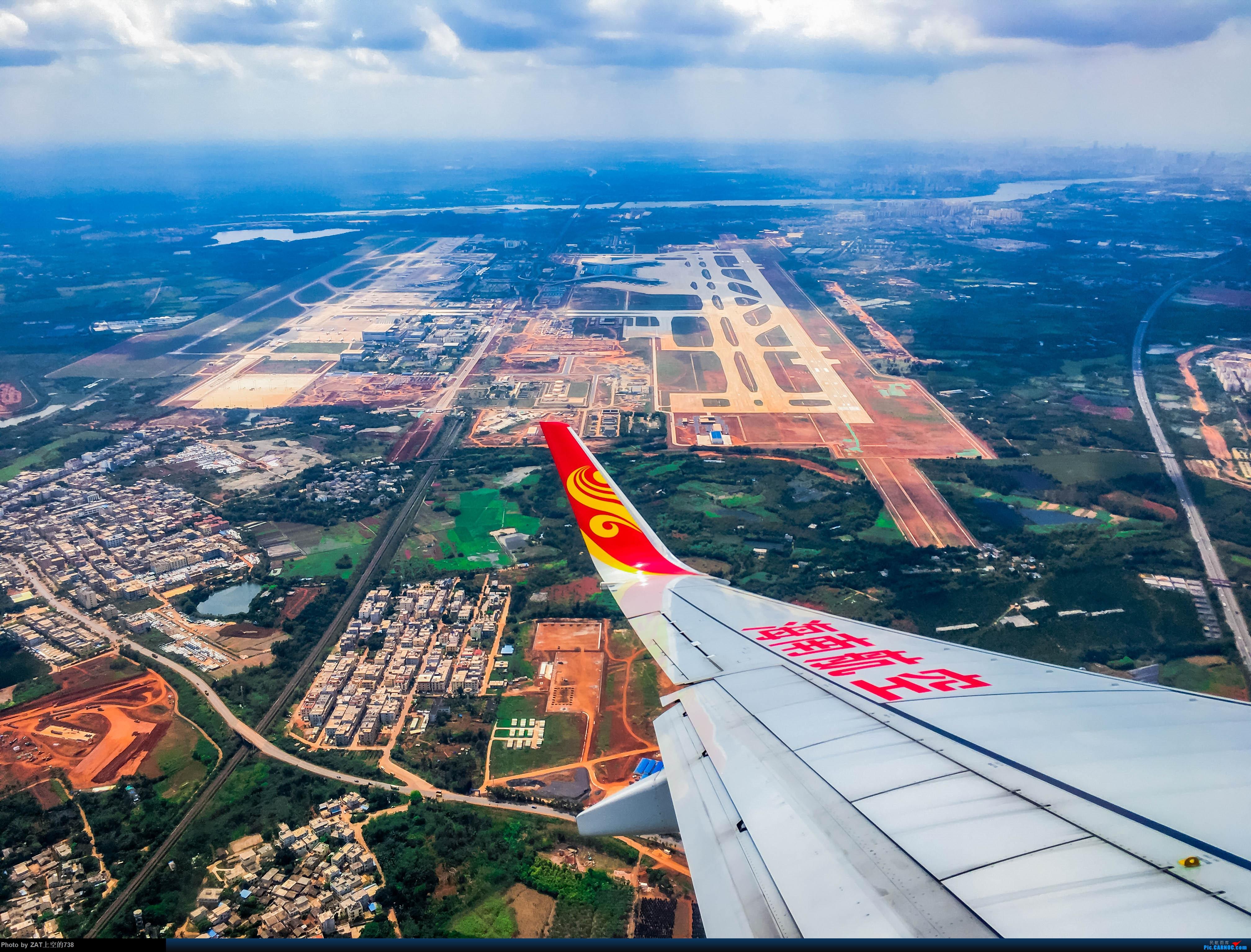 美蘭國際機場鳥瞰圖