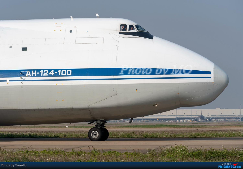 [原创]浦·谢列梅捷沃 ANTONOV AN-124 RA-82038 中国上海浦东国际机场
