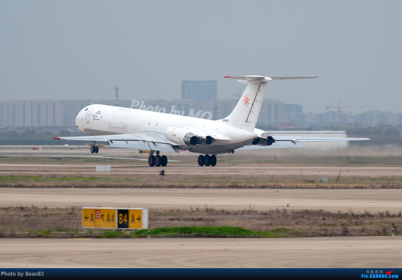 Re:[原创]浦·谢列梅捷沃 ILYUSHIN IL-62MGR EW-450TR 中国上海浦东国际机场