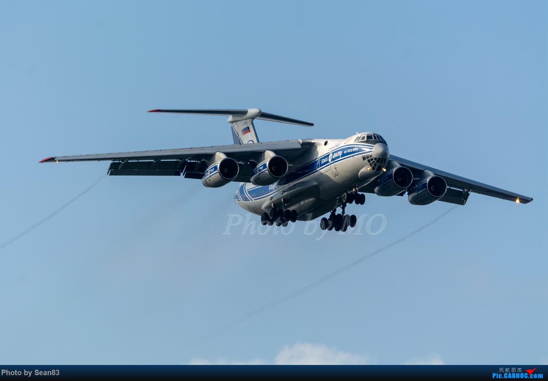 Re:[原创]浦·谢列梅捷沃 ILYUSHIN IL-76TD-90VD RA-76951 中国上海浦东国际机场