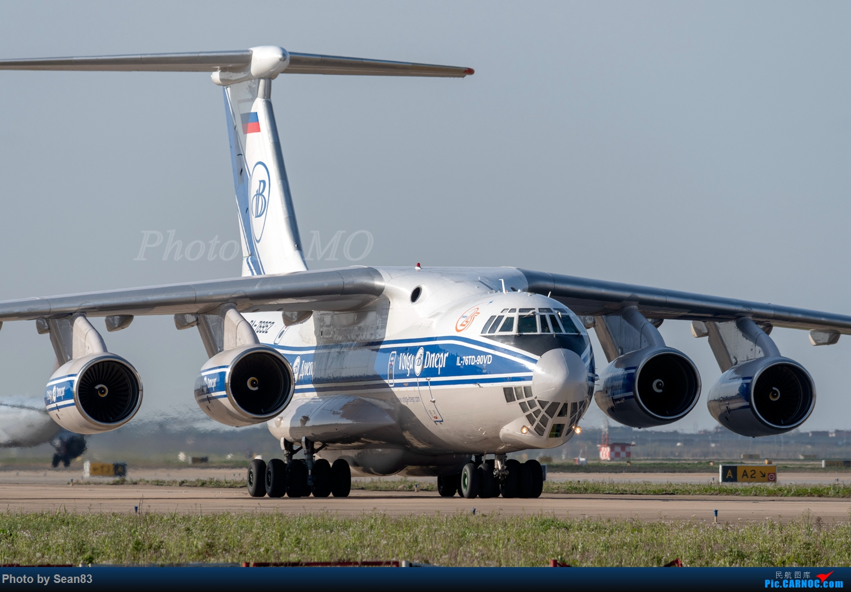 Re:[原创]浦·谢列梅捷沃 ILYUSHIN IL-76TD-90VD RA-76952 中国上海浦东国际机场