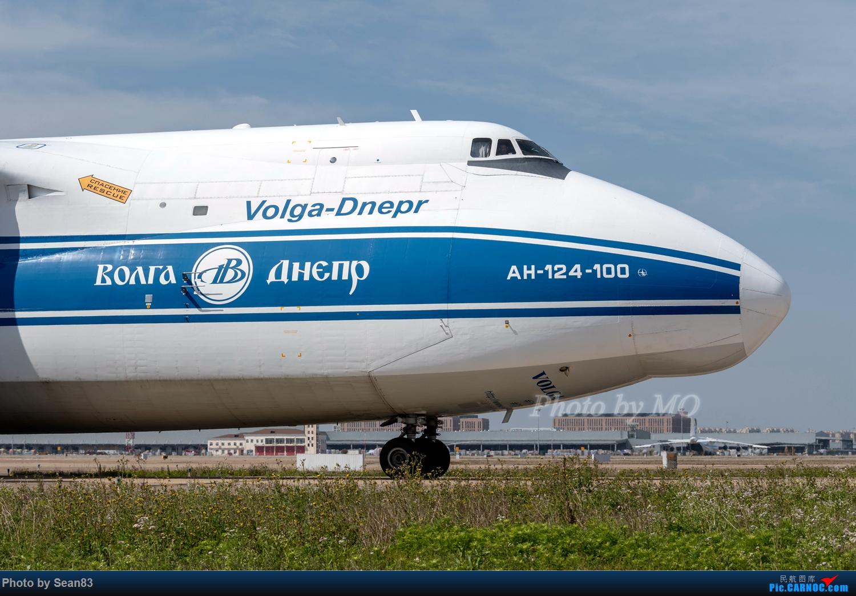 Re:[原创]浦·谢列梅捷沃 ANTONOV AN-124-100  中国上海浦东国际机场