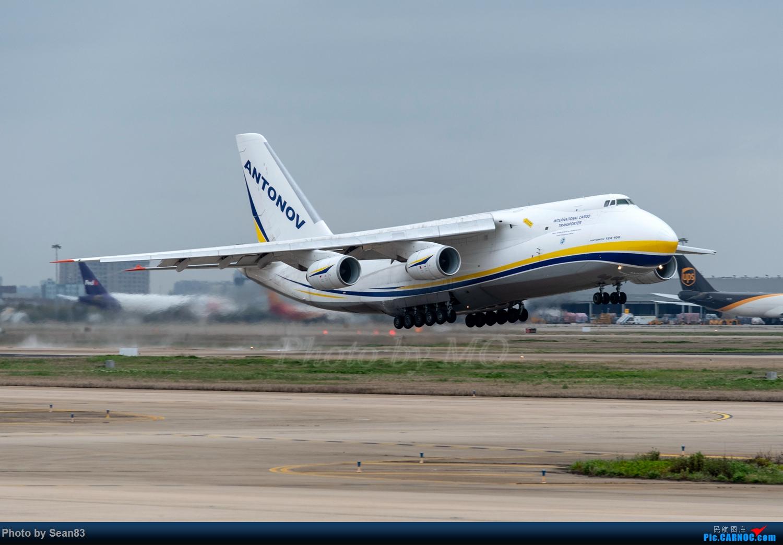 Re:[原创]浦·谢列梅捷沃 ANTONOV AN-124-100 UR-82029 中国上海浦东国际机场
