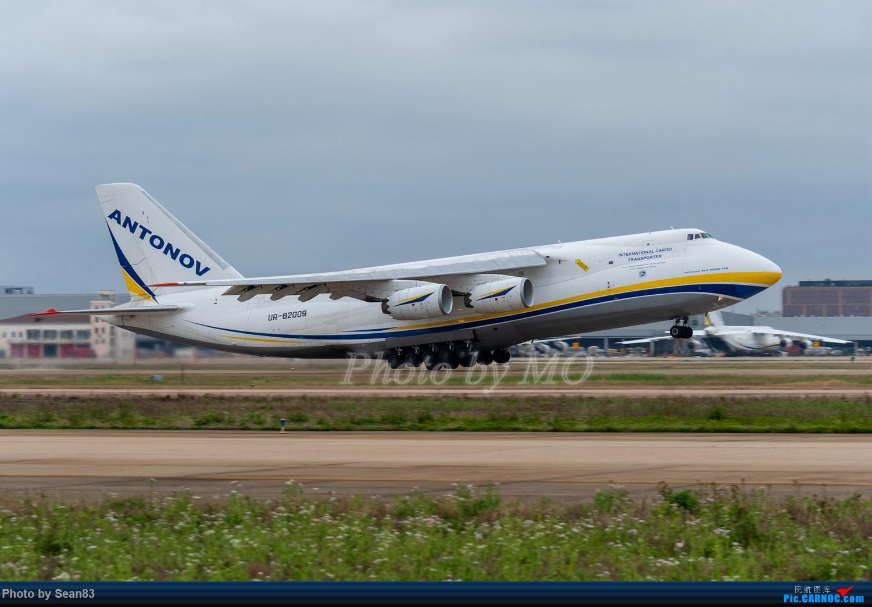 Re:[原创]浦·谢列梅捷沃 ANTONOV AN-124-150M UR-82009 中国上海浦东国际机场