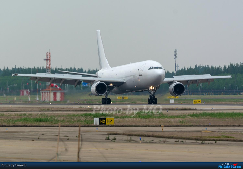 Re:[原创]浦·谢列梅捷沃 AIRBUS A300B4-600F T7-ASK 中国上海浦东国际机场