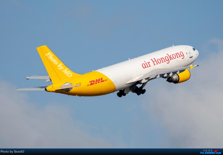 Re:[原创]浦·谢列梅捷沃 AIRBUS A300F4-600R B-LDF 中国上海浦东国际机场