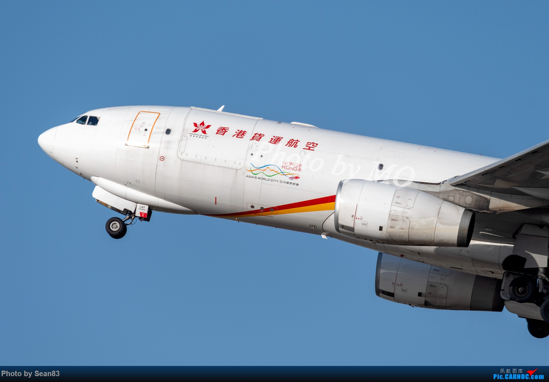 Re:[原创]浦·谢列梅捷沃 AIRBUS A330-200F B-LNY 中国上海浦东国际机场