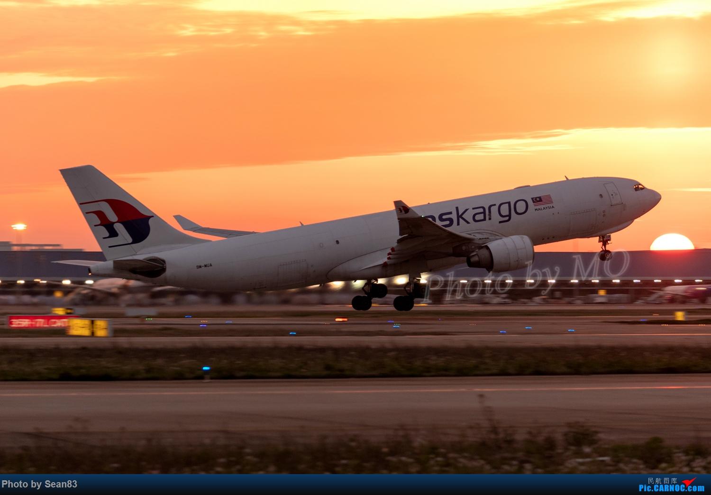 Re:[原创]浦·谢列梅捷沃 AIRBUS A330-200F 9M-MUA 中国上海浦东国际机场