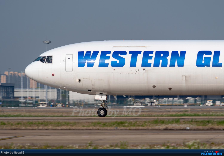 Re:[原创]浦·谢列梅捷沃 MD MD-11F N412SN 中国上海浦东国际机场