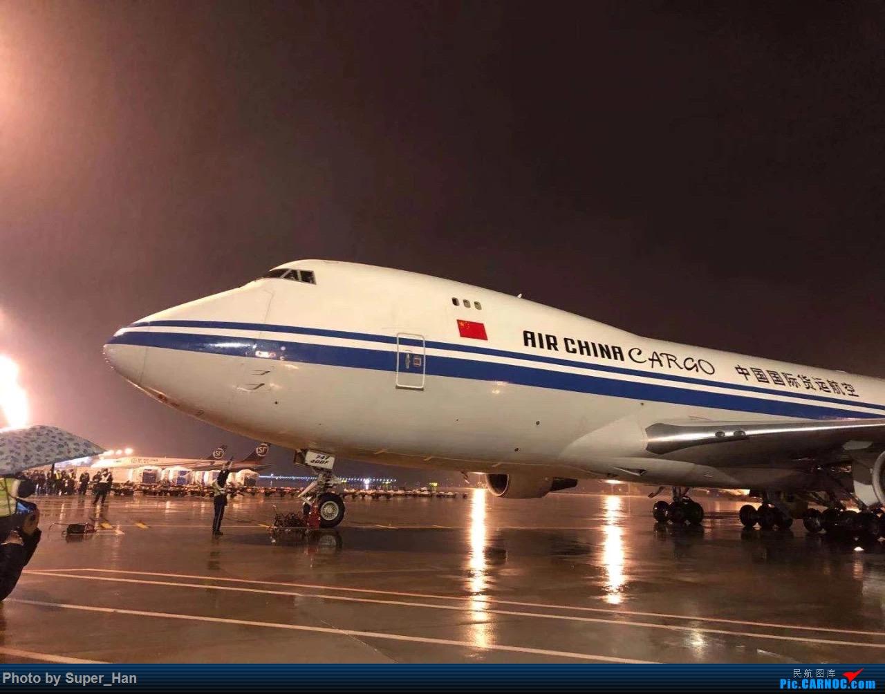 [原创]【杭州飞友会】疫情之下 BOEING 747-400 B-2409 中国杭州萧山国际机场