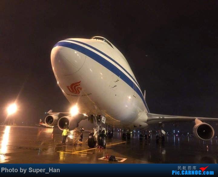 Re:[原创]【杭州飞友会】疫情之下 BOEING 747-400 B-2409 中国杭州萧山国际机场