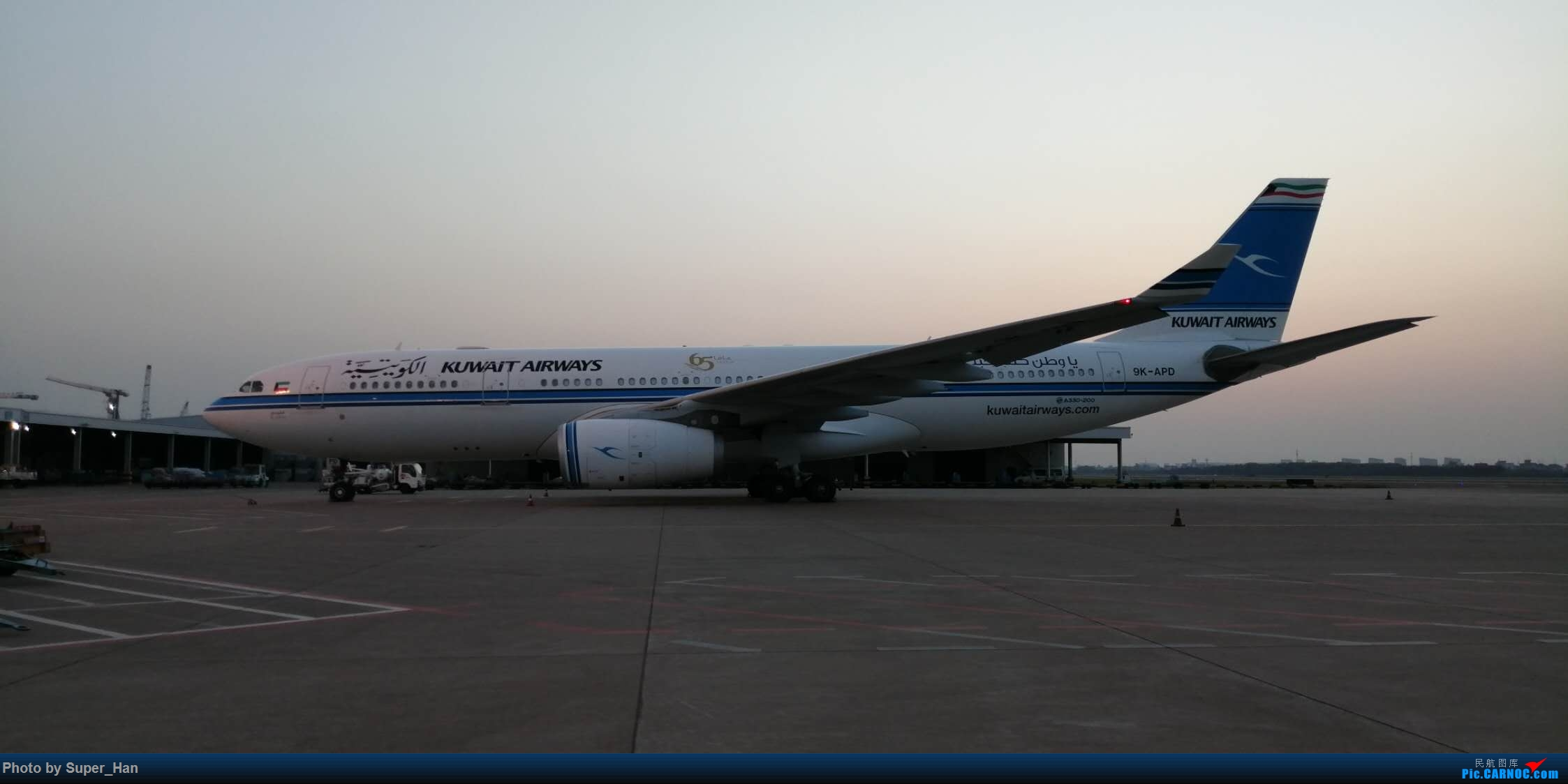 Re:[原创]【杭州飞友会】疫情之下 AIRBUS A330-200 9K-APD 中国杭州萧山国际机场