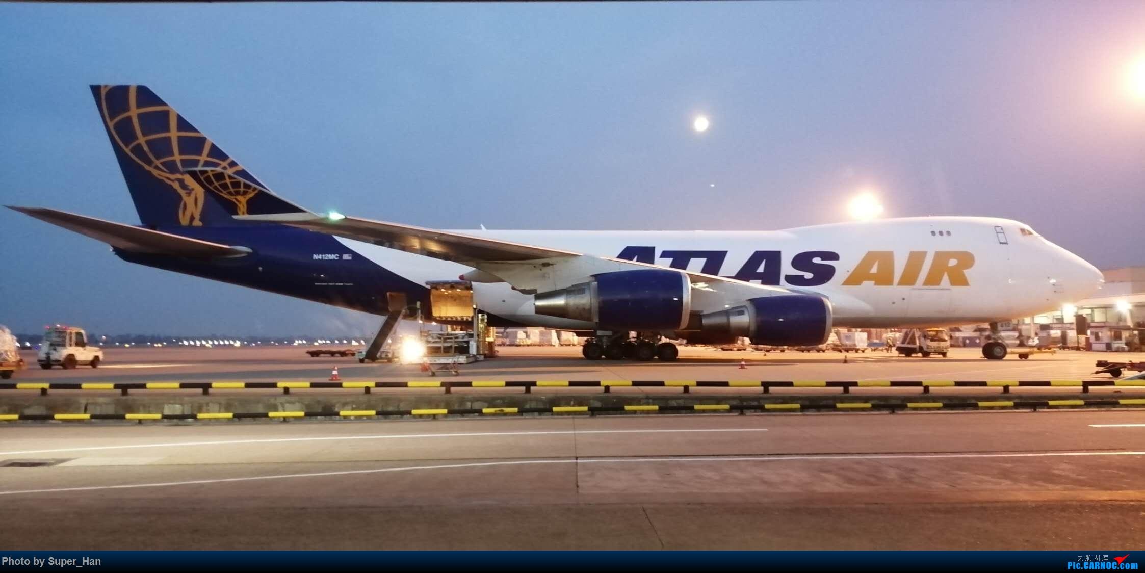 Re:[原创]【杭州飞友会】疫情之下 BOEING 747-400F N412MC 中国杭州萧山国际机场