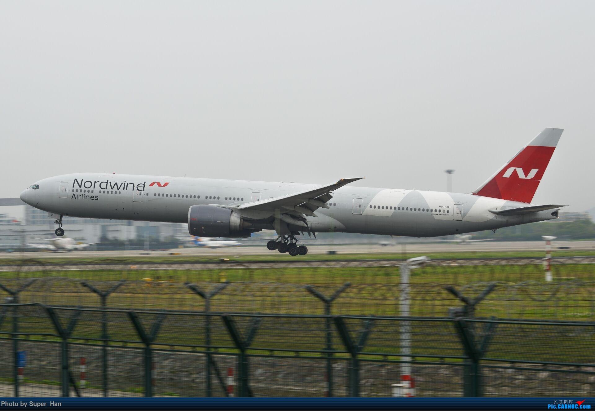 Re:[原创]【杭州飞友会】疫情之下 BOEING 777-300ER VP-BJP 中国杭州萧山国际机场