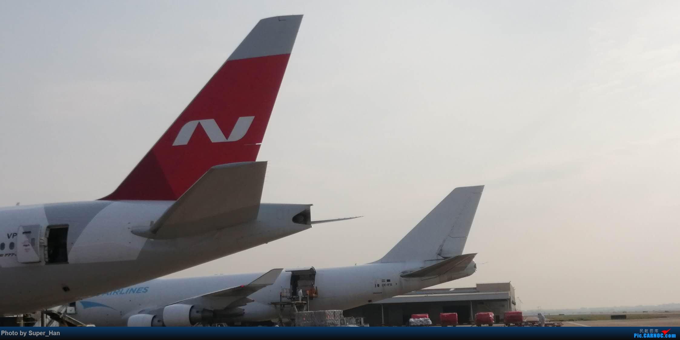 Re:[原创]【杭州飞友会】疫情之下 BOEING 777-200ER  中国杭州萧山国际机场
