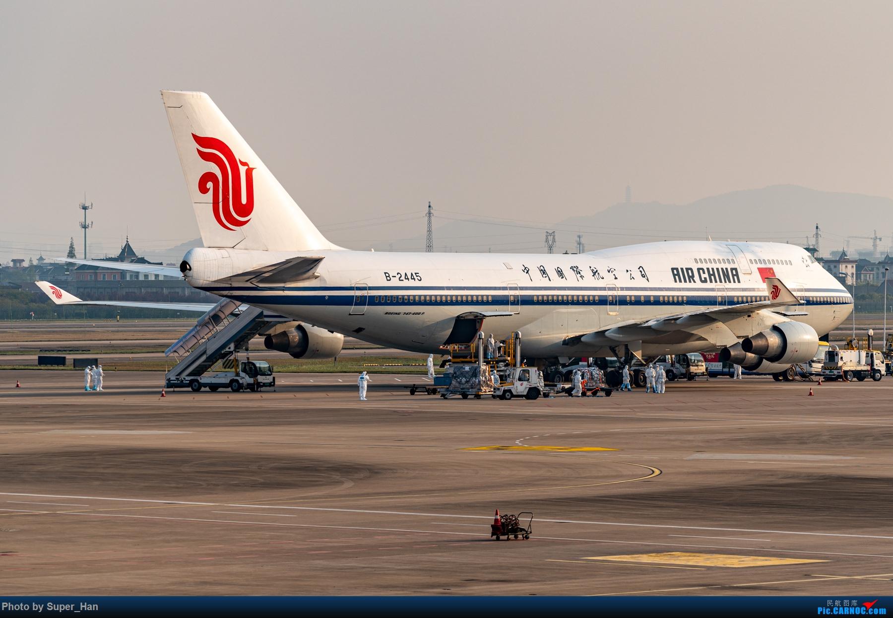 Re:[原创]【杭州飞友会】疫情之下 BOEING 747-400 B-2445 中国杭州萧山国际机场