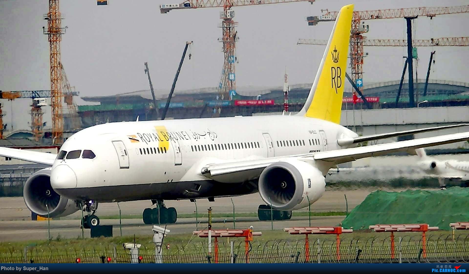 Re:[原创]【杭州飞友会】疫情之下 BOEING 787-8 V8-DLC 中国杭州萧山国际机场