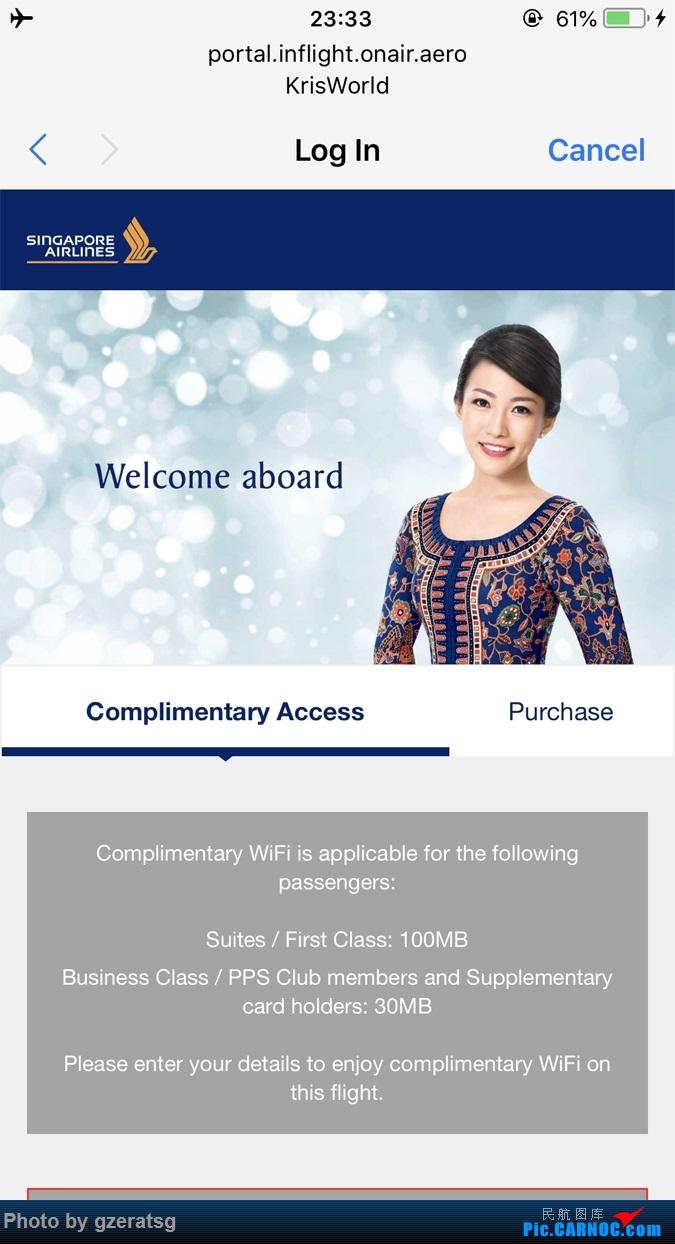 Re:[原创]【拖延症患者的飞行游记】有去有回 - 从法兰克福回新加坡,体验体验新加坡航空B77W优选经济舱