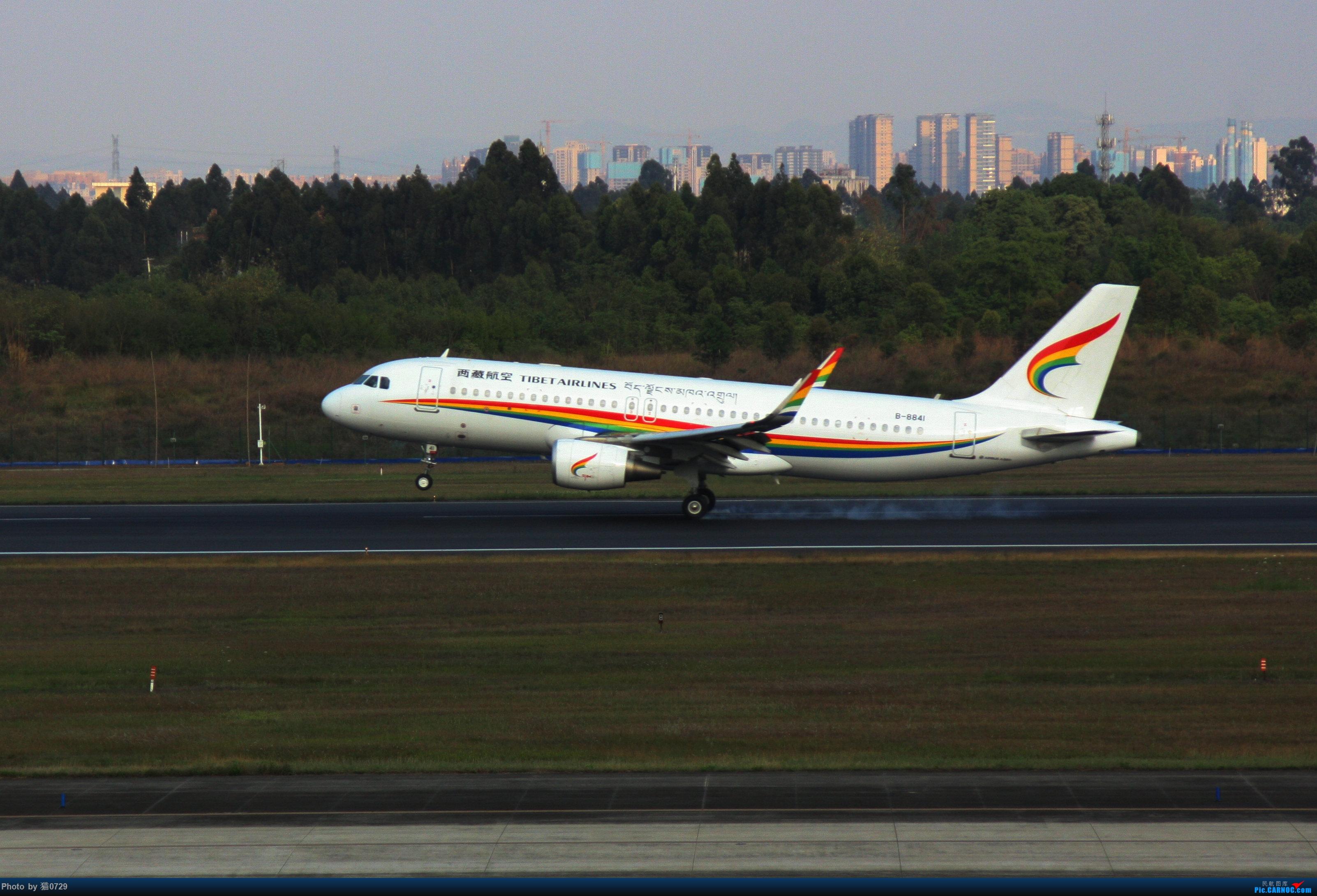 [原创]CTU 119.425 水泥 伊朗346 巴基斯坦777 AIRBUS A320-200 B-8841 中国成都双流国际机场
