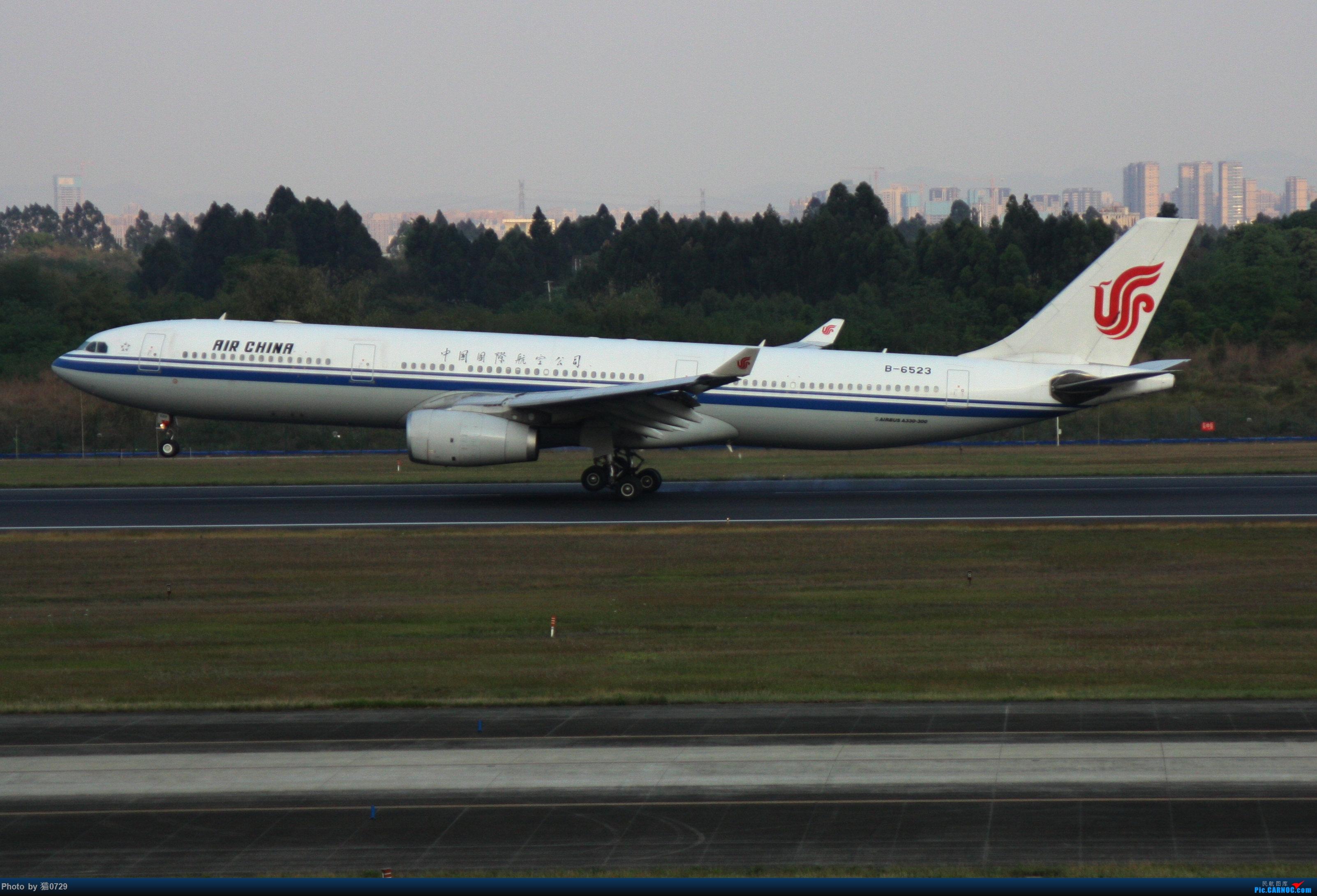 Re:[原创]CTU 119.425 水泥 伊朗346 巴基斯坦777 AIRBUS A330-300 B-6523 中国成都双流国际机场