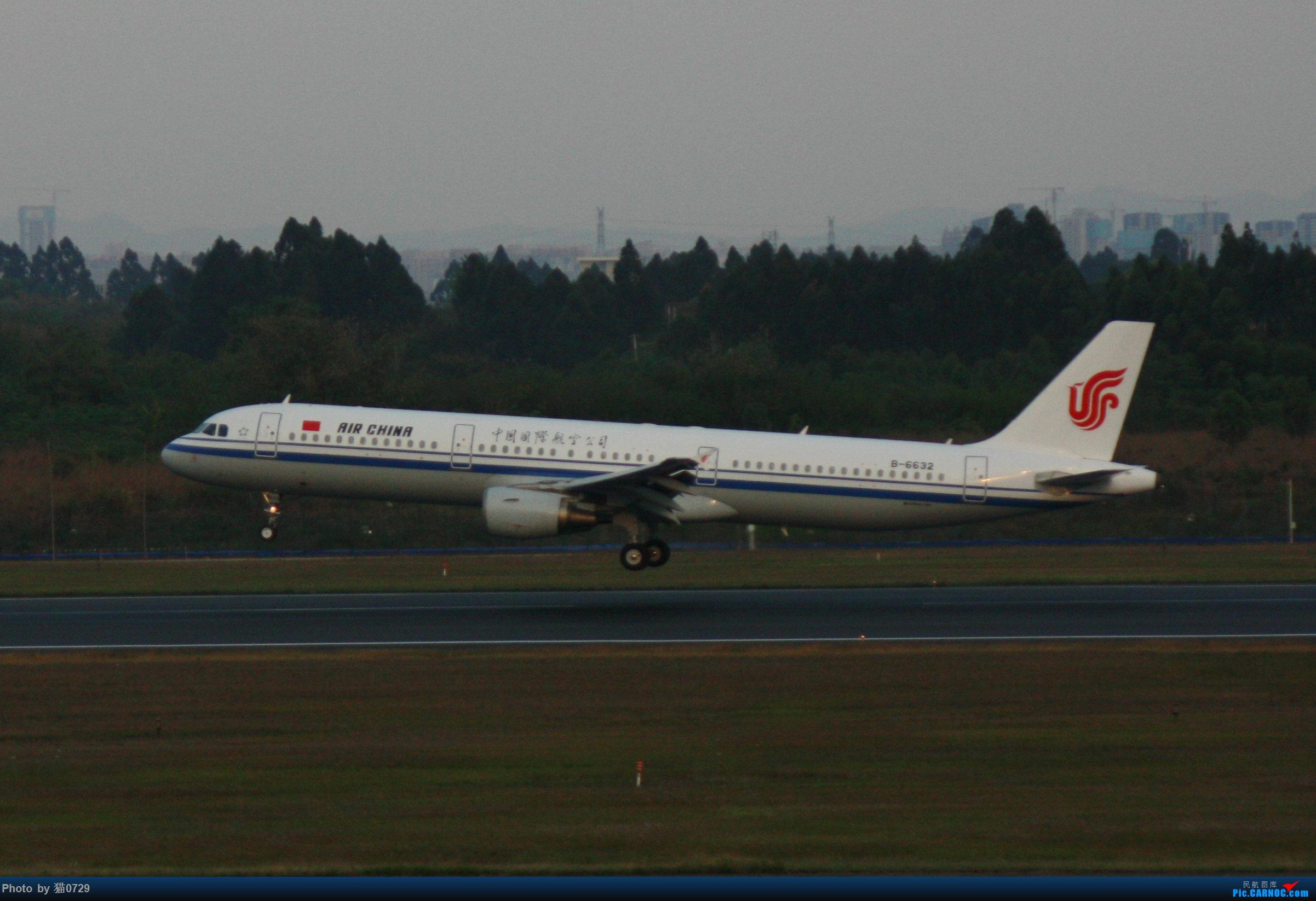 Re:[原创]CTU 119.425 水泥 伊朗346 巴基斯坦777 AIRBUS A321-200 B-6632 中国成都双流国际机场