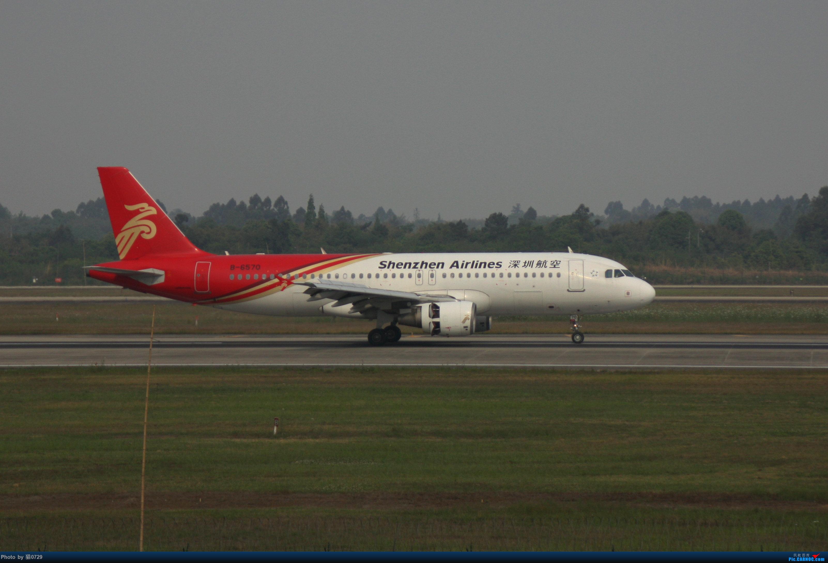 Re:[原创]CTU 119.425 水泥 伊朗346 巴基斯坦777 BOEING 737-800 B-1547 中国成都双流国际机场