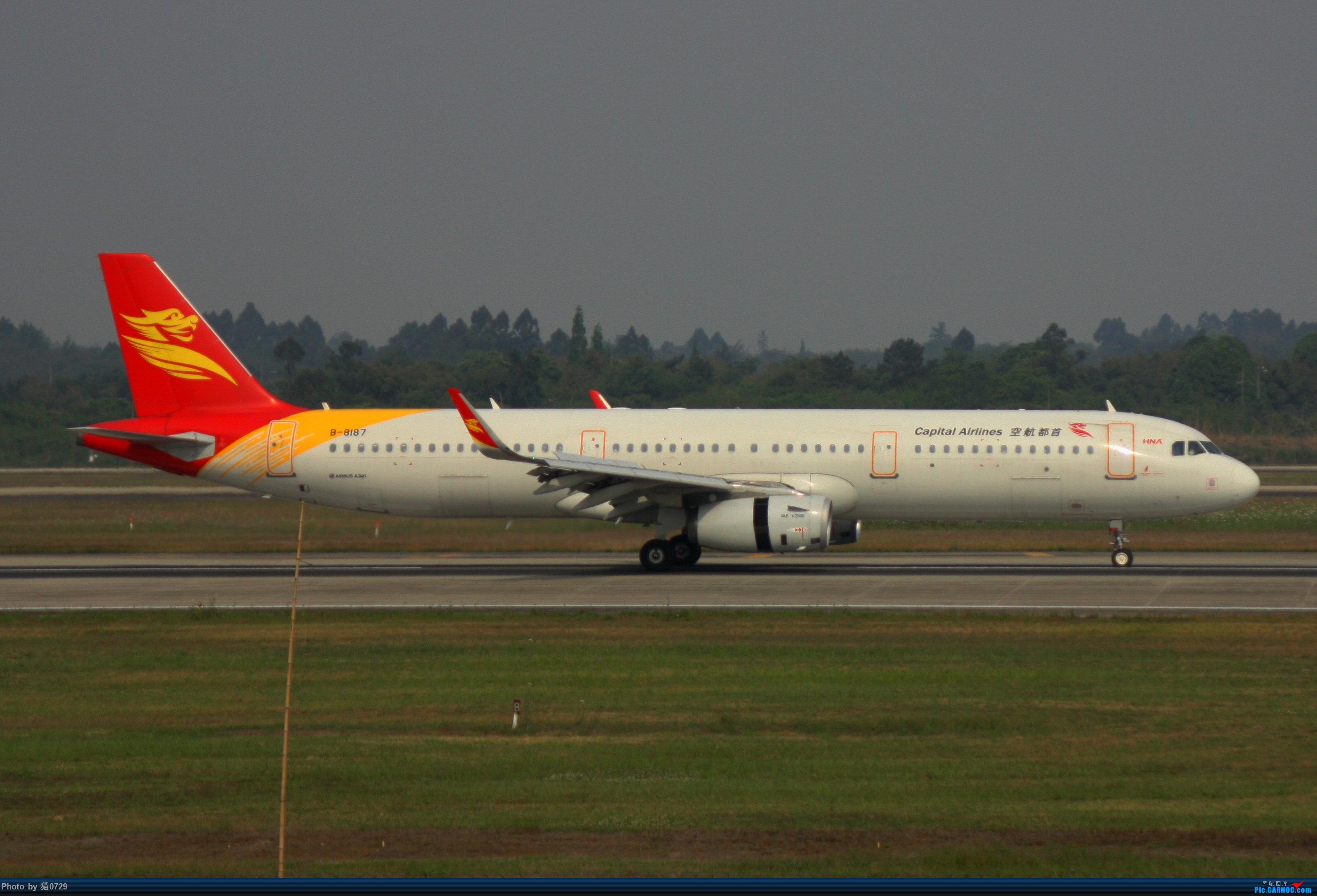 Re:[原创]CTU 119.425 水泥 伊朗346 巴基斯坦777 AIRBUS A321-200 B-8187 中国成都双流国际机场
