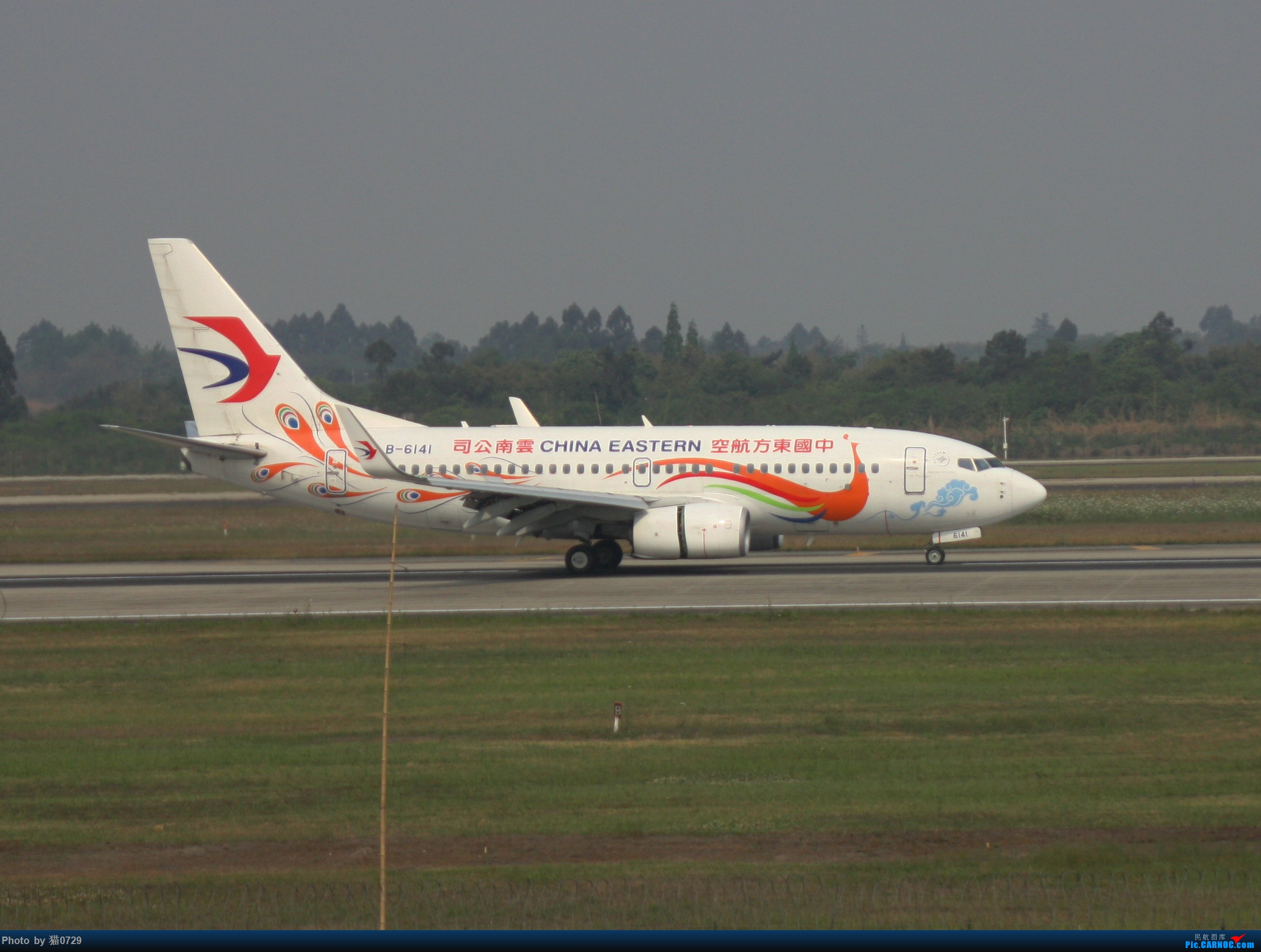Re:[原创]CTU 119.425 水泥 伊朗346 巴基斯坦777 BOEING 737-700 B-6141 中国成都双流国际机场