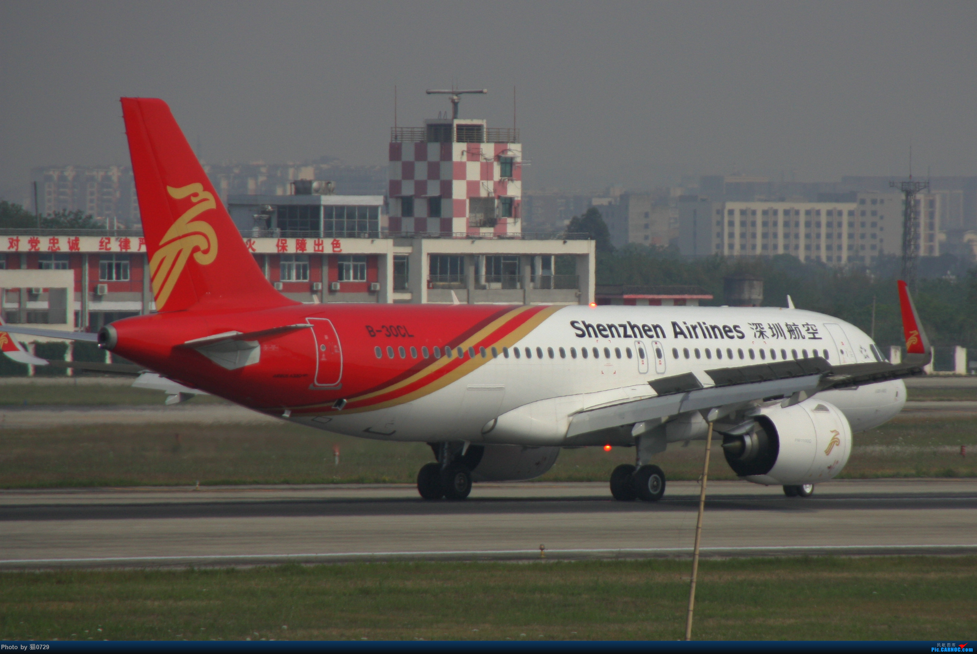 Re:[原创]CTU 119.425 水泥 伊朗346 巴基斯坦777 AIRBUS A320NEO B-30CL 中国成都双流国际机场