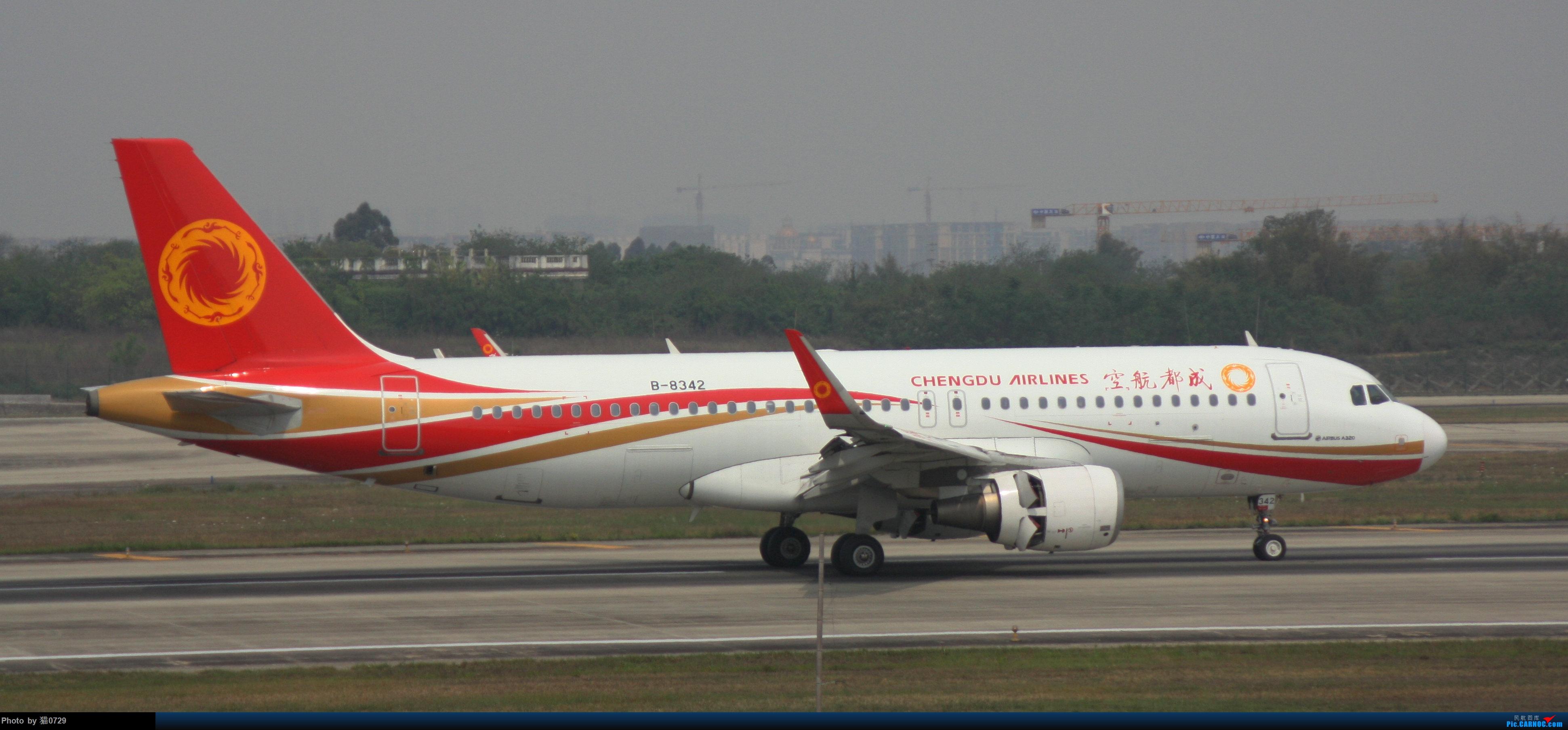 Re:[原创]CTU 119.425 水泥 伊朗346 巴基斯坦777 AIRBUS A320-200 B-8342 中国成都双流国际机场