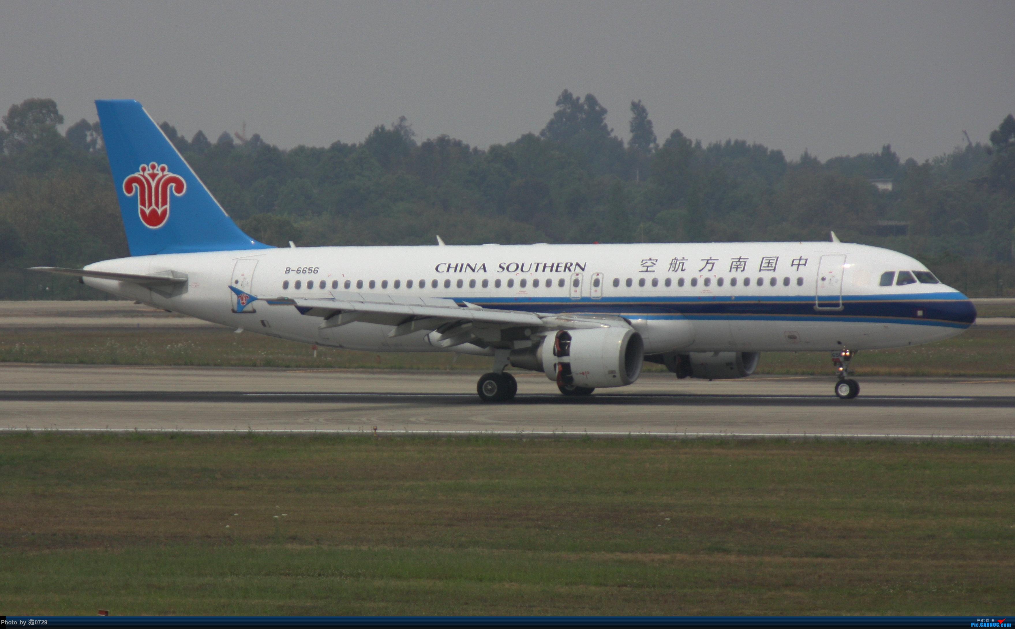 Re:[原创]CTU 119.425 水泥 伊朗346 巴基斯坦777 AIRBUS A320-200 B-6656 中国成都双流国际机场