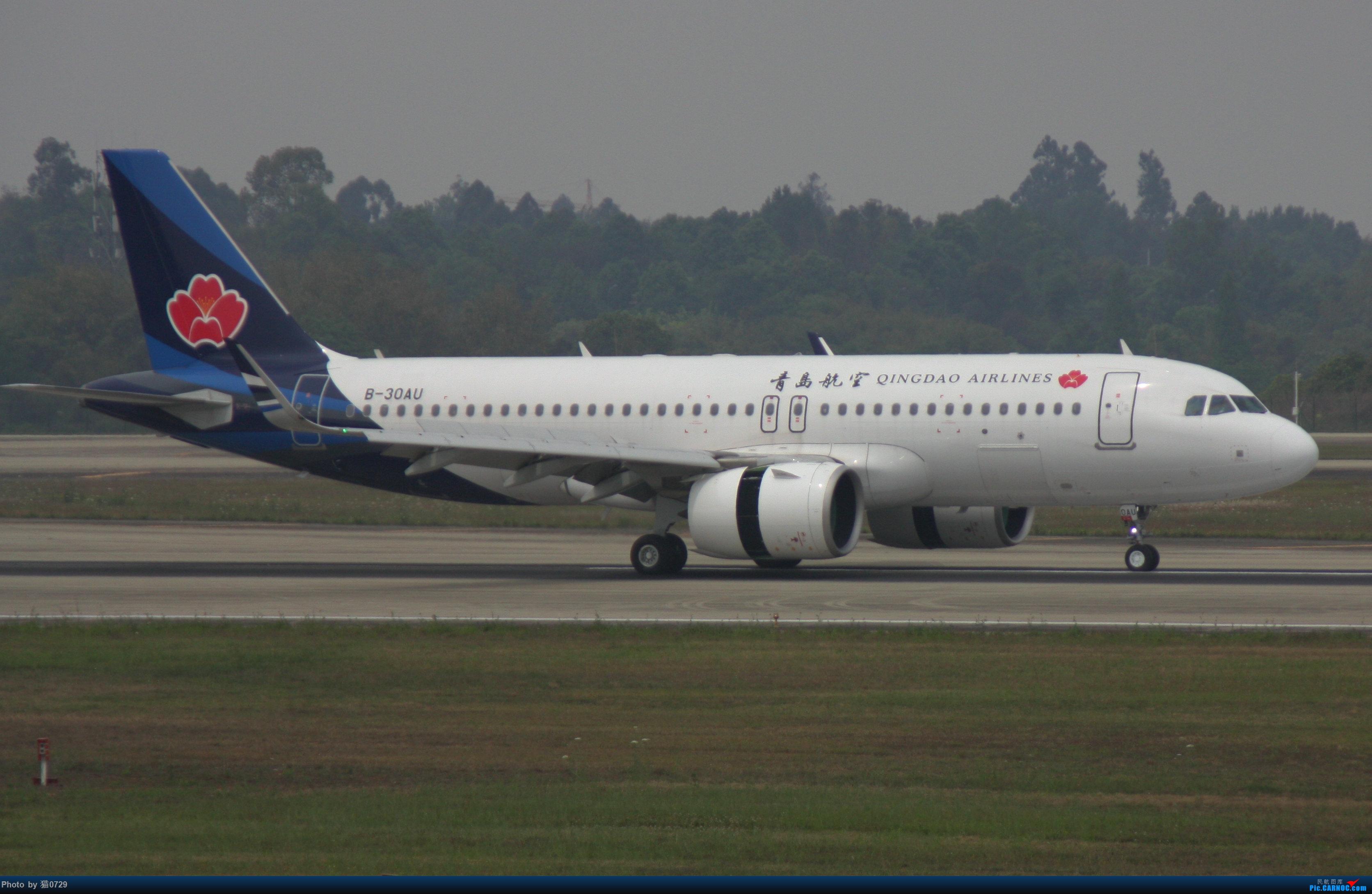 Re:[原创]CTU 119.425 水泥 伊朗346 巴基斯坦777 AIRBUS A320 B-30AU 中国成都双流国际机场