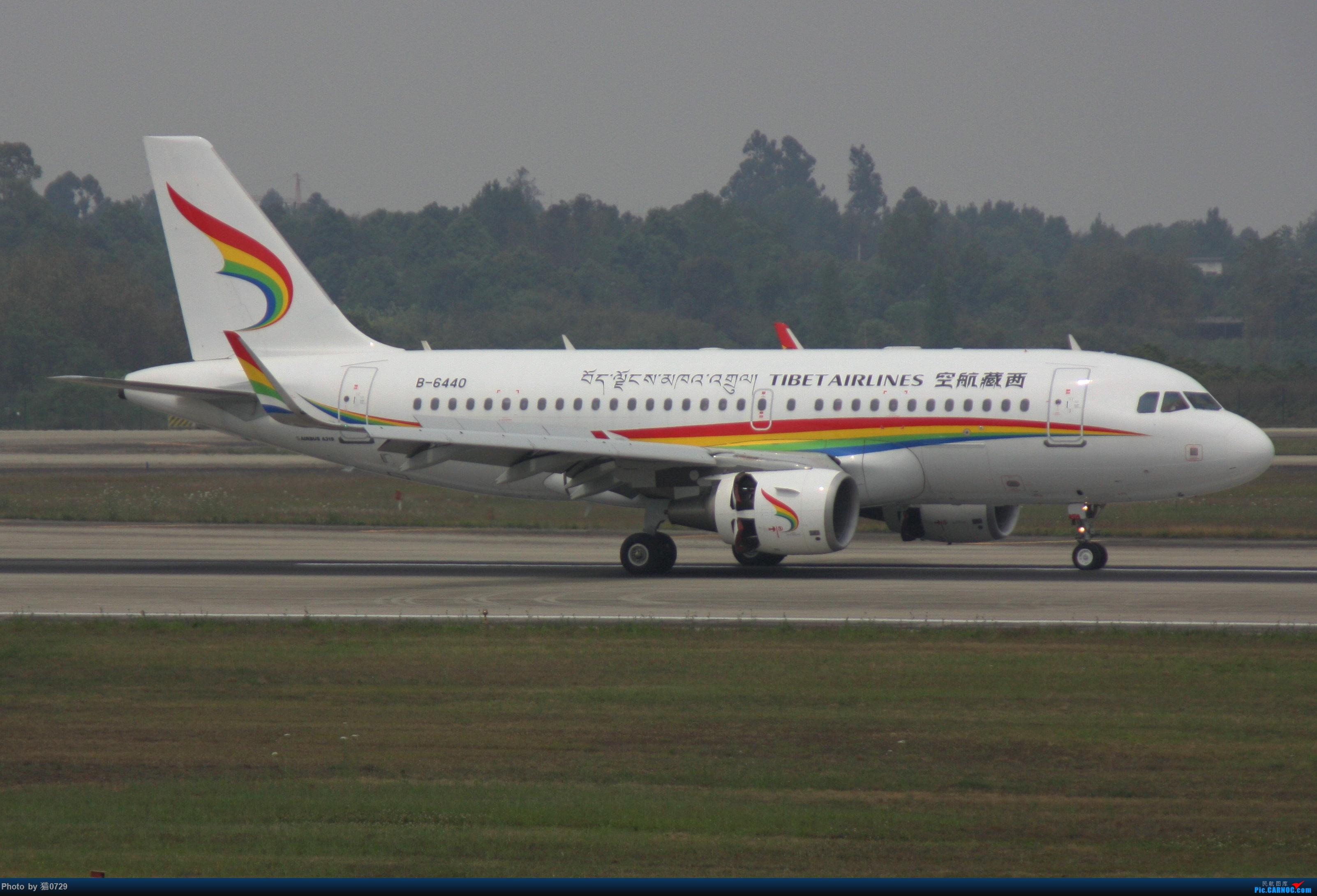 Re:[原创]CTU 119.425 水泥 伊朗346 巴基斯坦777 AIRBUS A319-100 B-6440 中国成都双流国际机场