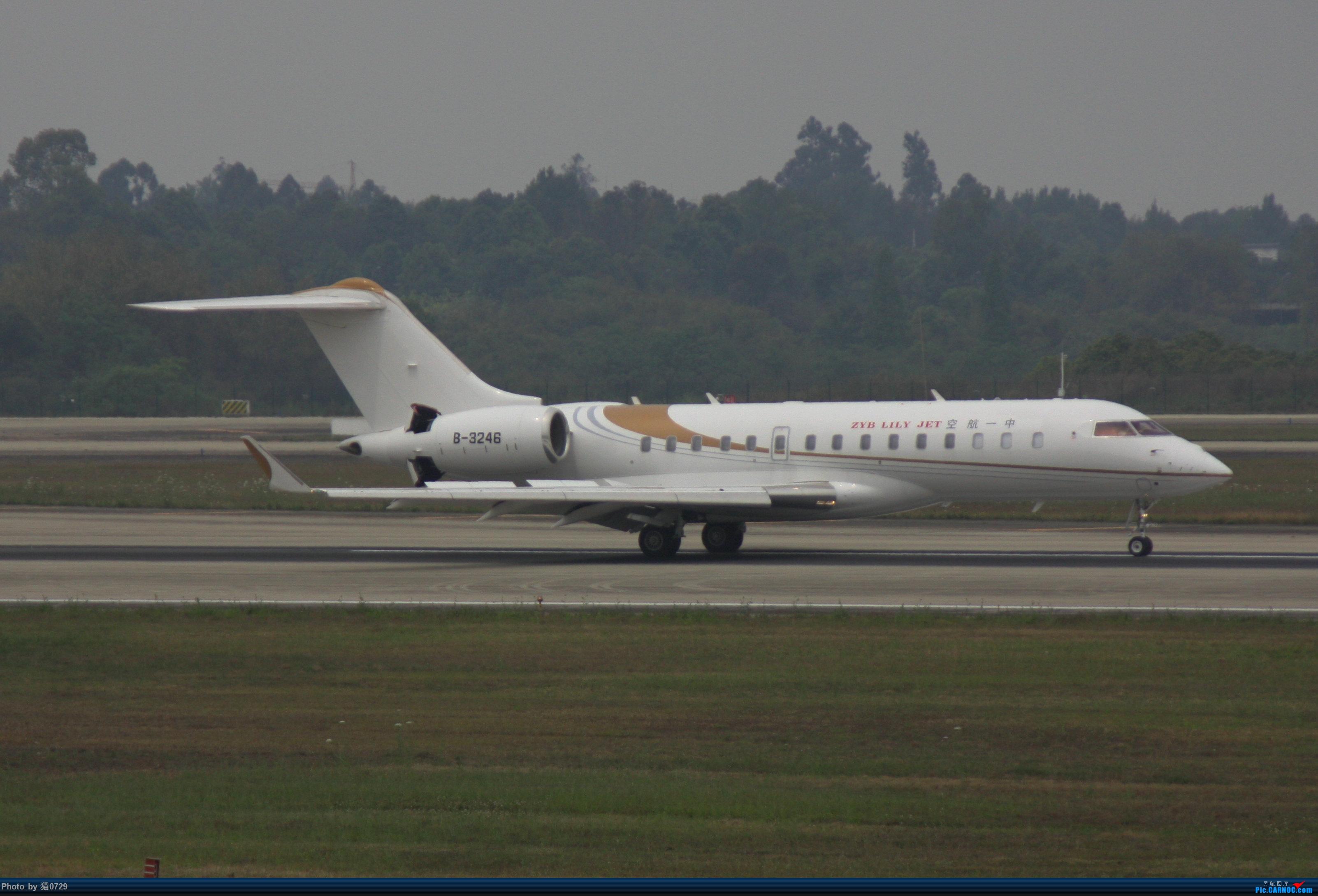 Re:[原创]CTU 119.425 水泥 伊朗346 巴基斯坦777 BOMBARDIER GLOBAL 6000 B-3246 中国成都双流国际机场